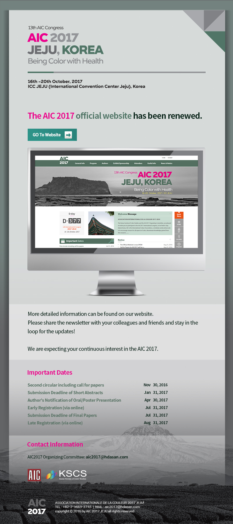 The AIC 2017 official website has been renewed.